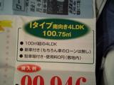 050107_3.jpg